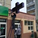 Аптечный крест размером 160х96 см
